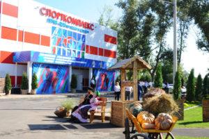 Соревнования по дзюдо на кубок Председателя СК РФ